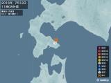 2016年07月12日11時08分頃発生した地震