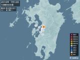 2016年07月12日16時55分頃発生した地震