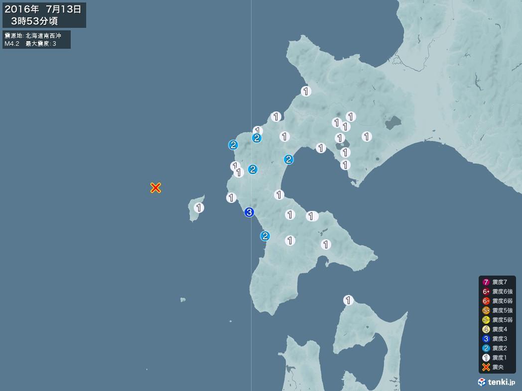地震情報 2016年07月13日 03時53分頃発生 最大震度:3 震源地:北海道南西沖(拡大画像)