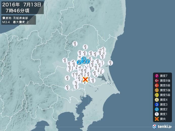 地震情報(2016年07月13日07時46分発生)