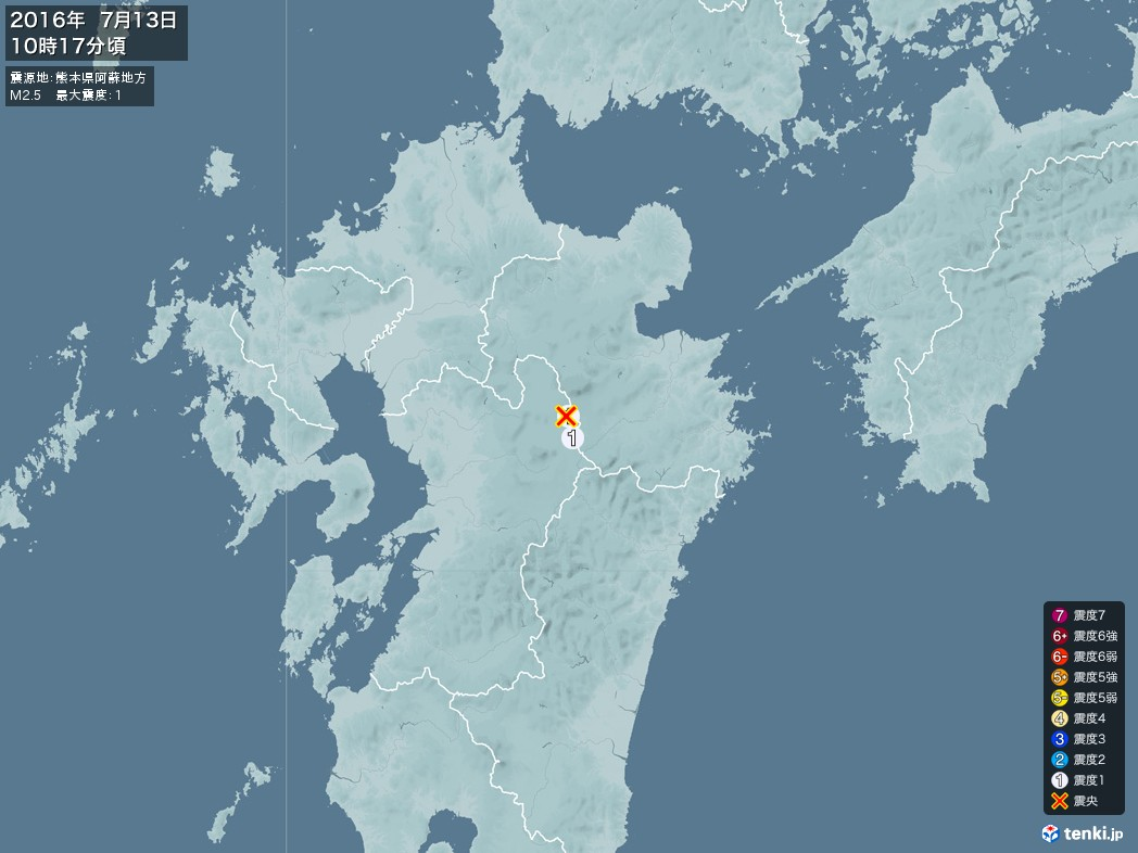 地震情報 2016年07月13日 10時17分頃発生 最大震度:1 震源地:熊本県阿蘇地方(拡大画像)