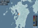 2016年07月14日07時29分頃発生した地震