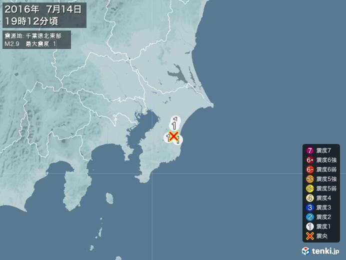 地震情報(2016年07月14日19時12分発生)