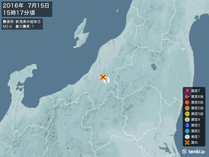 地震情報(2016年07月15日15時17分発生)