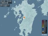 2016年07月15日18時06分頃発生した地震