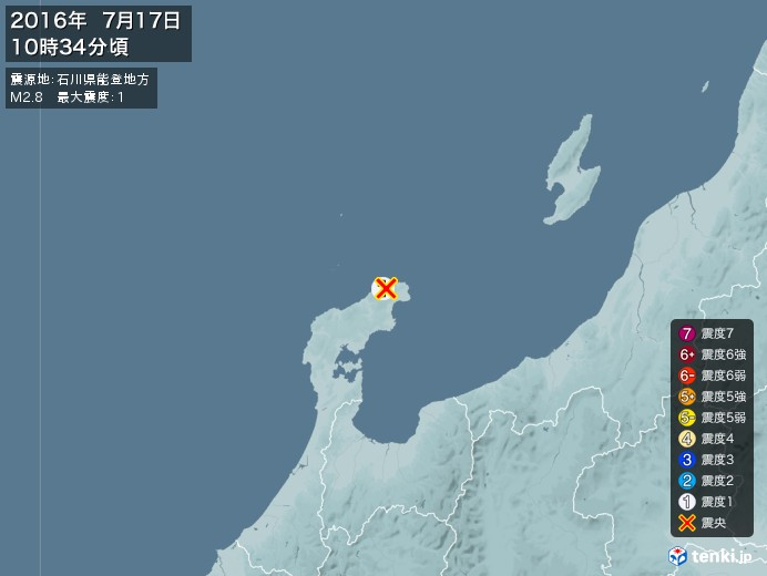 地震情報(2016年07月17日10時34分発生)