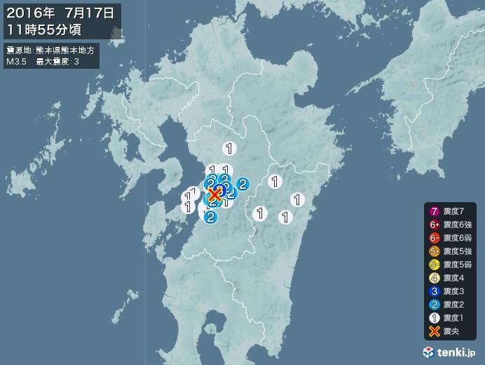 地震情報(2016年07月17日11時55分発生)