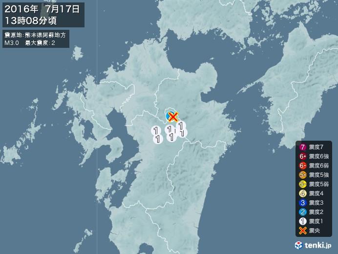 地震情報(2016年07月17日13時08分発生)