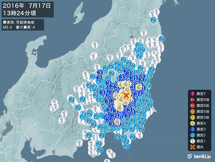 地震情報(2016年07月17日13時24分発生)