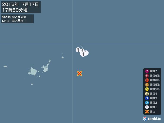 地震情報(2016年07月17日17時59分発生)