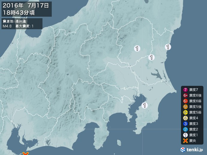地震情報(2016年07月17日18時43分発生)