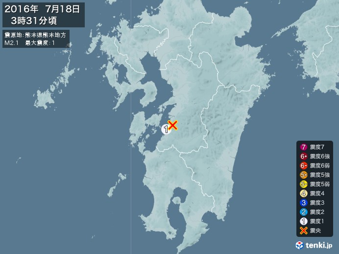 地震情報(2016年07月18日03時31分発生)