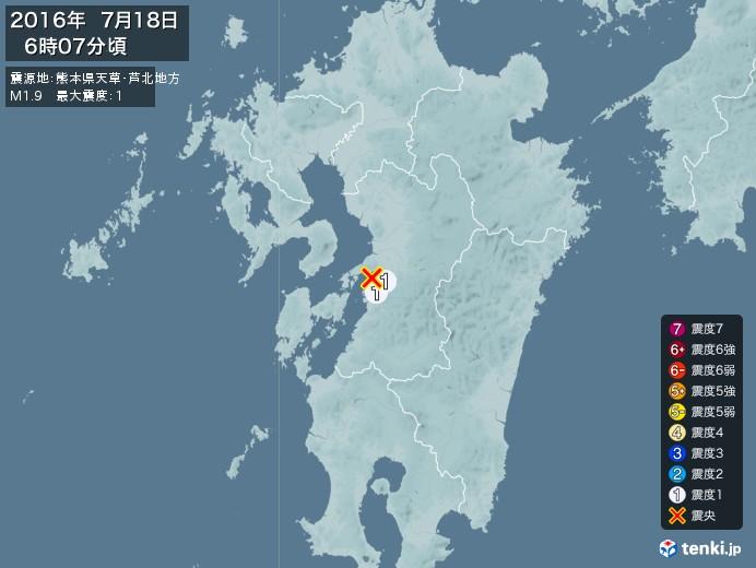 地震情報(2016年07月18日06時07分発生)