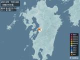 2016年07月18日06時07分頃発生した地震
