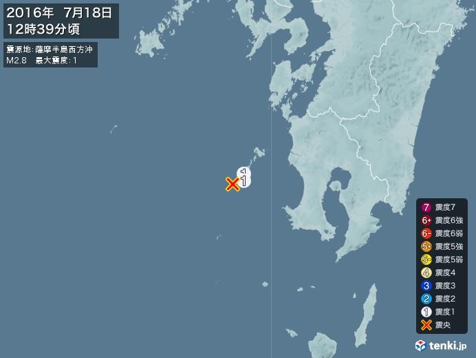 地震情報(2016年07月18日12時39分発生)