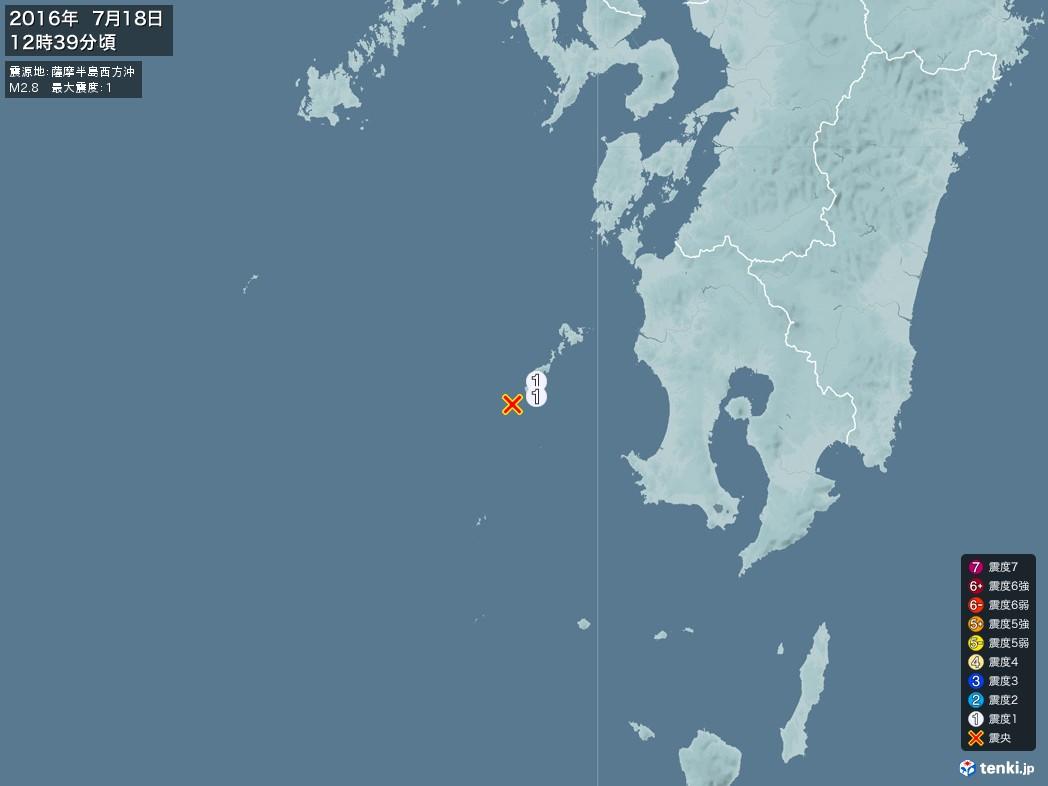 地震情報 2016年07月18日 12時39分頃発生 最大震度:1 震源地:薩摩半島西方沖(拡大画像)
