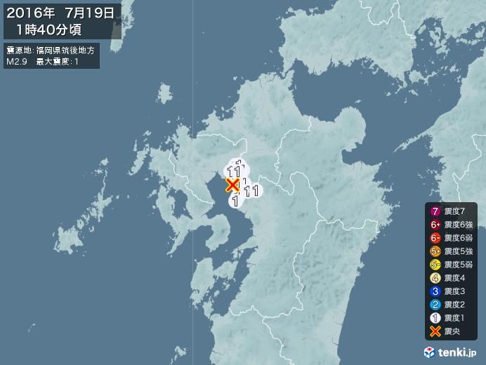 地震情報(2016年07月19日01時40分発生)
