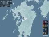 2016年07月19日04時26分頃発生した地震