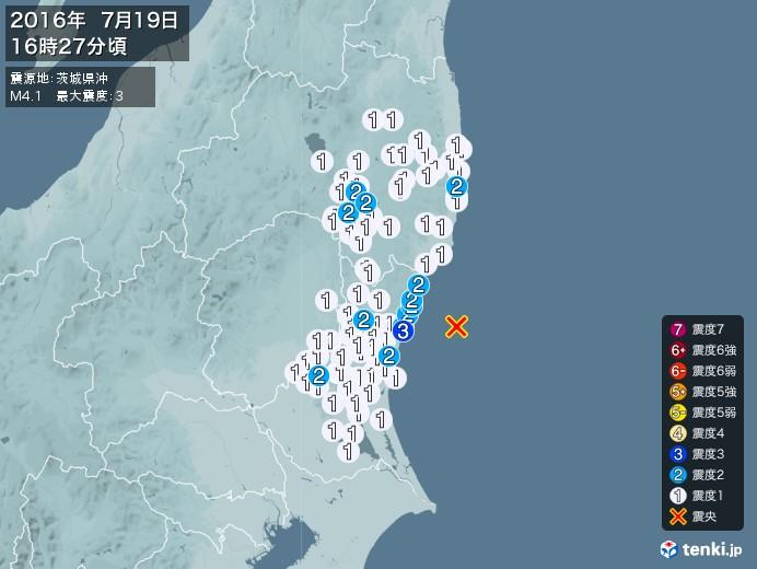 地震情報(2016年07月19日16時27分発生)