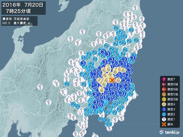 地震情報(2016年07月20日07時25分発生)