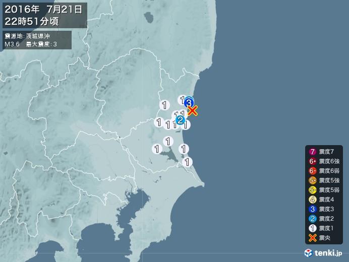 地震情報(2016年07月21日22時51分発生)