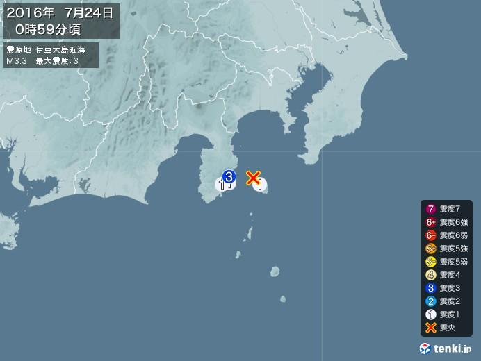 地震情報(2016年07月24日00時59分発生)