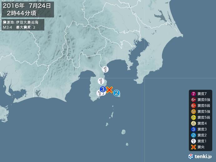 地震情報(2016年07月24日02時44分発生)