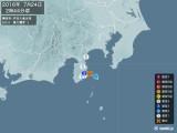 2016年07月24日02時44分頃発生した地震