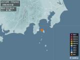 2016年07月24日06時39分頃発生した地震
