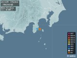 2016年07月24日07時29分頃発生した地震