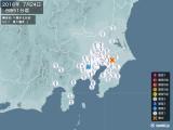 2016年07月24日09時51分頃発生した地震
