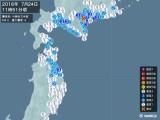 2016年07月24日11時51分頃発生した地震