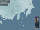 2016年07月24日13時54分頃発生した地震