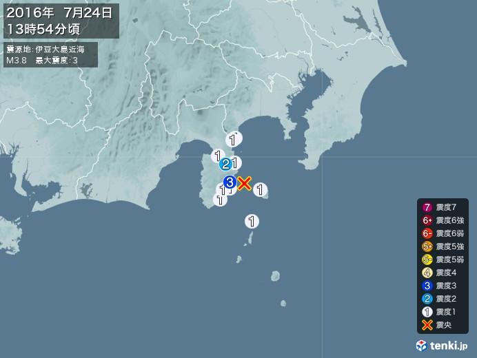 地震情報(2016年07月24日13時54分発生)