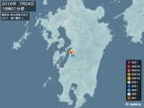 2016年07月24日18時01分頃発生した地震