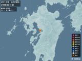 2016年07月24日23時32分頃発生した地震