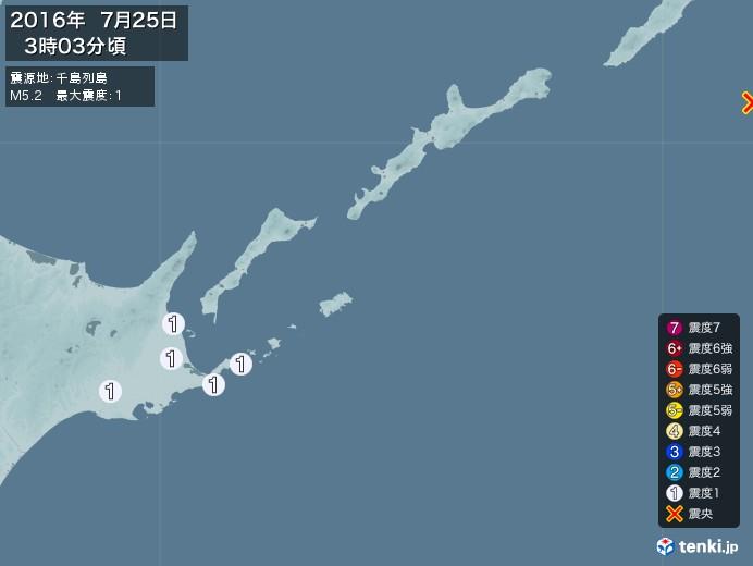 地震情報(2016年07月25日03時03分発生)