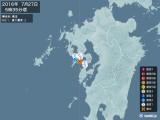 2016年07月27日05時35分頃発生した地震
