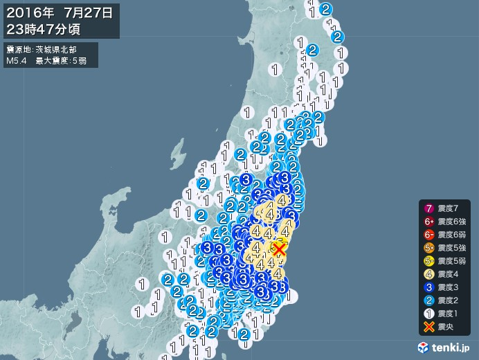地震情報(2016年07月27日23時47分発生)
