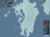 2016年07月28日16時43分頃発生した地震