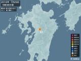 2016年07月29日05時38分頃発生した地震