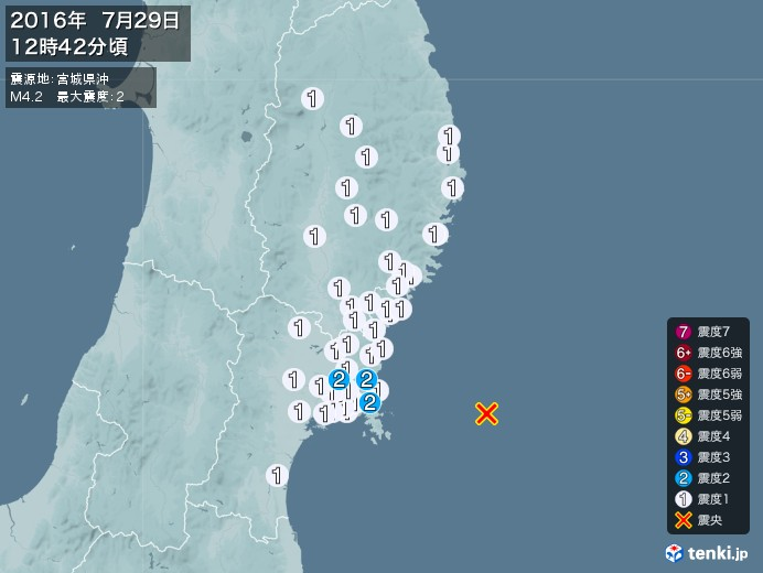 地震情報(2016年07月29日12時42分発生)