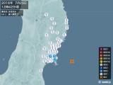 2016年07月29日12時42分頃発生した地震
