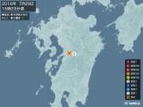 2016年07月29日15時23分頃発生した地震