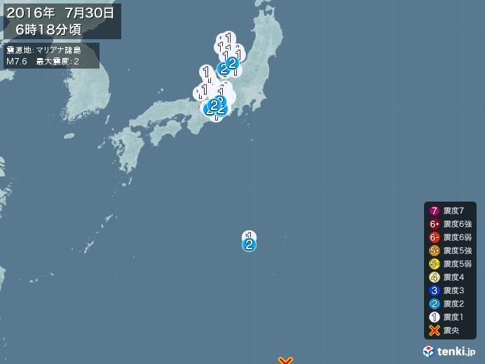 地震情報(2016年07月30日06時18分発生)