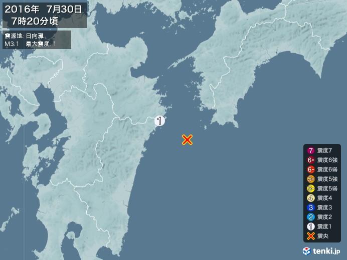 地震情報(2016年07月30日07時20分発生)
