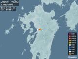2016年07月30日13時25分頃発生した地震