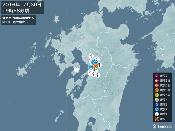 地震情報(2016年07月30日19時58分発生)