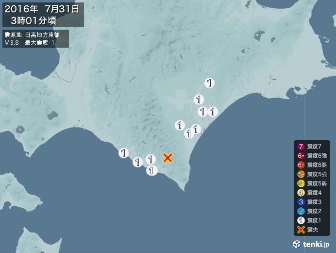 地震情報(2016年07月31日03時01分発生)