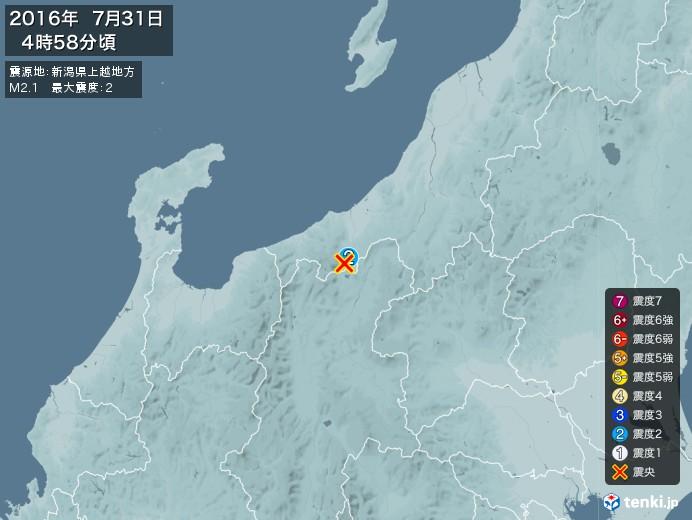 地震情報(2016年07月31日04時58分発生)